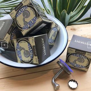 ダントン(DANTON)のDULTON MAGNETIC SOAP HOLDER ×2(タオル/バス用品)