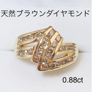 ジュエリーマキ - k18  ライトブラウンダイヤモンド リング