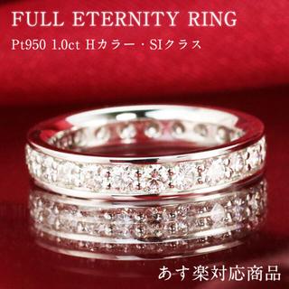 最終お値下げです!Jeweluce フルエタニティーダイヤモンドリング♡プラチナ(リング(指輪))