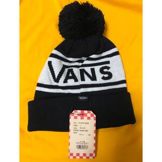 ヴァンズ(VANS)のvans ニットキャップ ニット帽(ニット帽/ビーニー)
