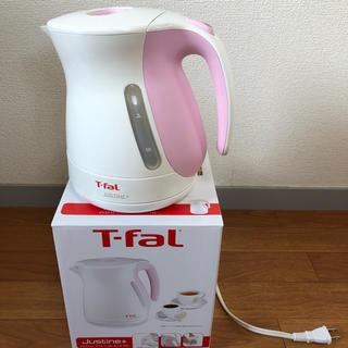 T-fal - ティファール ジャスティンプラス 1.2L シュガーピンク