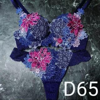 ワコール(Wacoal)のサルート☆店舗限定☆  08G  D65 & ソングM(ブラ&ショーツセット)