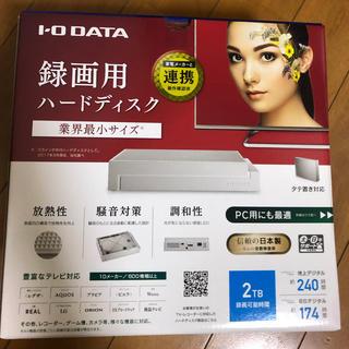 アイオーデータ(IODATA)の【新品】外付HDD 2TB 白 IODATA製【未開封】(テレビ)