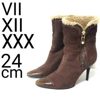 セヴントゥエルヴサーティ(VII XII XXX)の人気 セブントゥエルヴサーティー ショートブーツ ブーティ スエード 24 ボア(ブーティ)