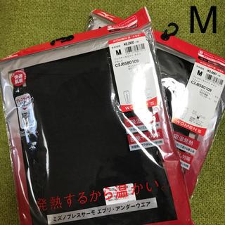 ミズノ(MIZUNO)のMIZUNO ブレスサーモエブリ タイツ M(アンダーシャツ/防寒インナー)