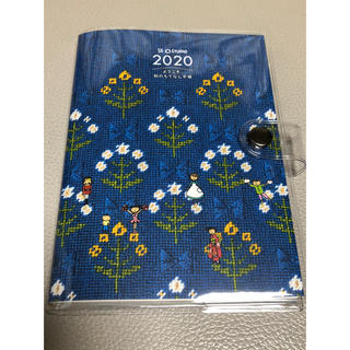 フェリシモ(FELISSIMO)のフェリシモ  2020  手帳(手帳)