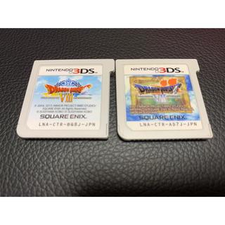 ニンテンドー3DS(ニンテンドー3DS)のドラクエ7 8 3DSセット まとめ売り ドラゴンクエスト(携帯用ゲームソフト)