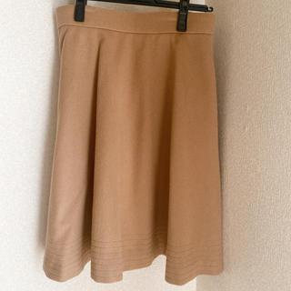 Demi-Luxe BEAMS - (美品)beams  スカート