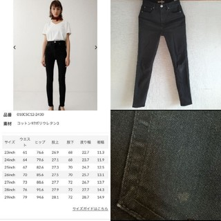 moussy - MOUSSY ブラックスキニー 25