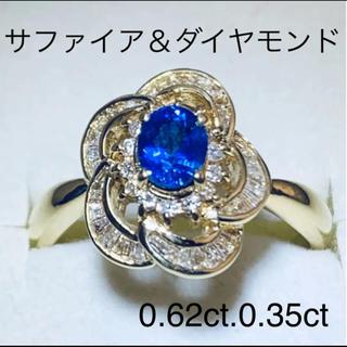 k18  サファイア&ダイヤモンド リング(リング(指輪))