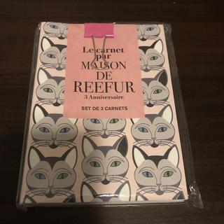 メゾンドリーファー(Maison de Reefur)のメモ帳 3冊セット(ノート/メモ帳/ふせん)