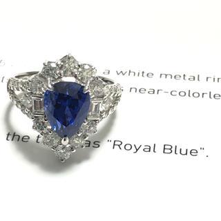 限定品! ロイヤルブルー Royal Blue サファイア 3.25ct pt(リング(指輪))