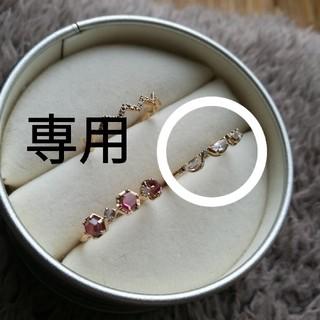 アガット(agete)のHuuusa様専用 agete ホワイトトパーズリング(リング(指輪))