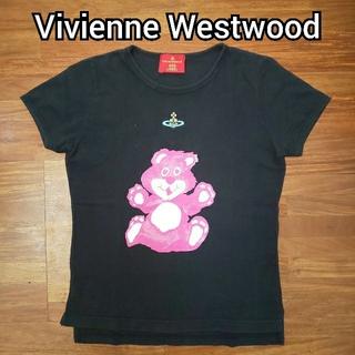 Vivienne Westwood - Vivienne Westwood ベア Tシャツ