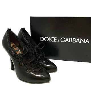 DOLCE&GABBANA - DOLCE&GABBANA ドルチェ&ガッバーナ メッシュレースアップパンプス