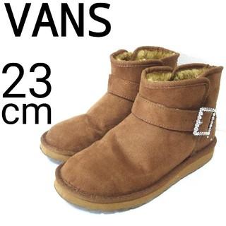 ヴァンズ(VANS)の美品 VANS バンズ ムートン ショート ブーツ 23 スエード 茶 ブラウン(ブーツ)