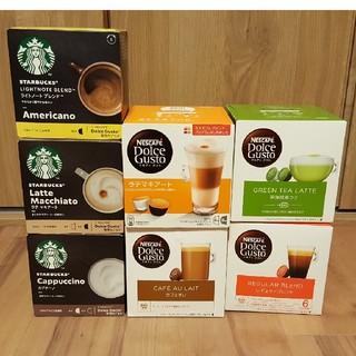 ネスレ(Nestle)のネスレ ドルチェグスト 7種類セット!(コーヒー)