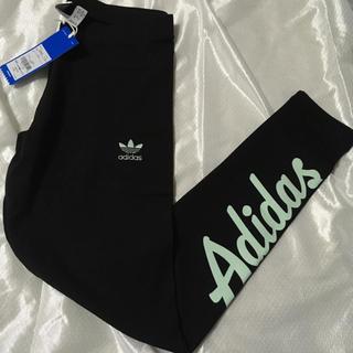 アディダス(adidas)のアディダス レギンス 新品(レギンス/スパッツ)
