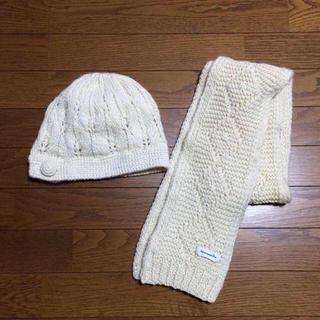 アフタヌーンティー(AfternoonTea)の11月末までのSALE‼︎アフタヌーンティー マフラーとニット帽のセット(マフラー/ショール)