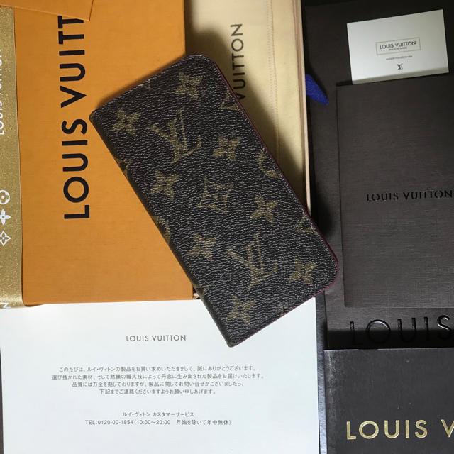 LOUIS VUITTON - 本物保証LOUIS VUITTON モノグラムフェリオiPhoneX.XSケースの通販