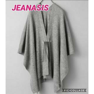 JEANASIS - JEANASIS ニットポンチョ ポンチョ ストール