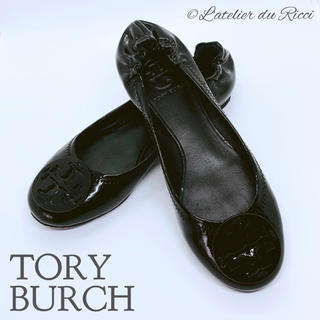 Tory Burch - 《極美品》TORY BURCH フラット エナメル パンプス 6