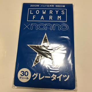 ローリーズファーム(LOWRYS FARM)の新品 ローリーズファーム ノンノ 付録 タイツ(タイツ/ストッキング)