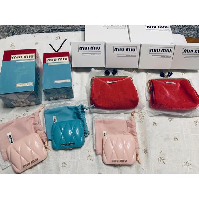 miumiu(ミュウミュウ)の💕 miu miu 新品未使用    ボディローション 200ml コスメ/美容のボディケア(ボディローション/ミルク)の商品写真