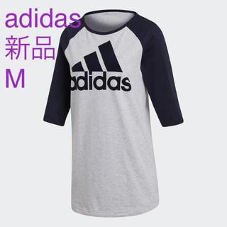 アディダス(adidas)の新品M  アディダス トレーニングウェア SID 7分丈 Tシャツ(Tシャツ(長袖/七分))