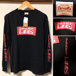 シマムラ(しまむら)の新品未使用品❗️大人気 しまむら BOXLOGO ロンT ブラック LL(Tシャツ/カットソー(七分/長袖))