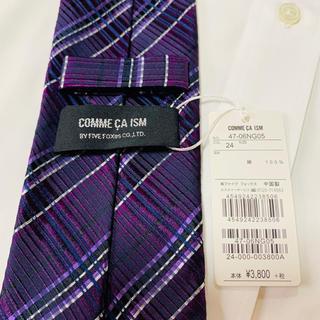 コムサイズム(COMME CA ISM)のCOMME CA ISM  コムサイズム 新品未使用 チェック柄 紫 高級シルク(ネクタイ)