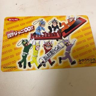関ジャニ∞ カード(アイドルグッズ)
