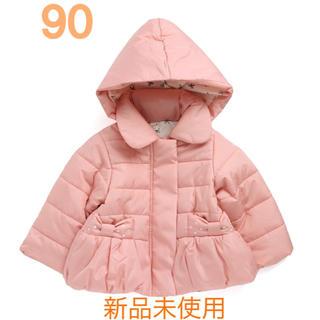 エフオーキッズ(F.O.KIDS)のアプレレクール アウター 新品未使用 ピンク 90 リボン 女の子 コート(ジャケット/上着)