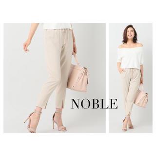Noble - NOBLE Peストレッチ フロントスリットパンツ