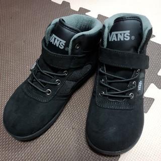 ヴァンズ(VANS)の新品VANS20センチ黒ブーツ(スニーカー)
