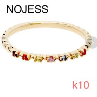 ノジェス(NOJESS)のノジェス  ピンキーリングk10  マルチカラー アミュレット(リング(指輪))