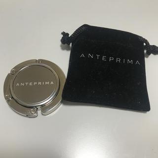 アンテプリマ(ANTEPRIMA)のバッグハンガー アンテプリマ(その他)