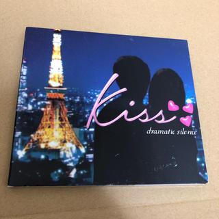kiss 〜dramatic silence〜(ヒーリング/ニューエイジ)