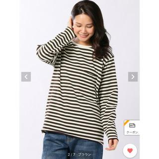 レプシィム(LEPSIM)のボーダーロンT(ボーダーポケツキロンT)(Tシャツ(長袖/七分))