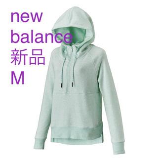 ニューバランス(New Balance)の処分価格 新品M (ニューバランス) NB アスレチックスハーフジップフーディ(パーカー)