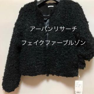 アーバンリサーチ(URBAN RESEARCH)の黒のフェイクファーコート ショート丈.12(毛皮/ファーコート)