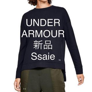 アンダーアーマー(UNDER ARMOUR)の新品S アンダーアーマー ジェネレーション トレーニングスウェット(トレーナー/スウェット)