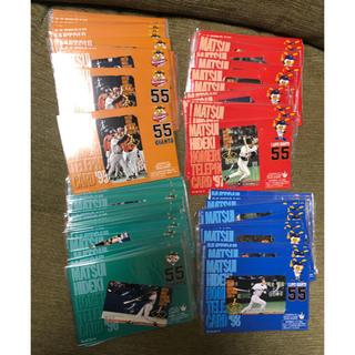 ☆松井秀喜ホームランテレカ1994〜98レア50度数119枚119000円相当☆