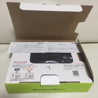 エーユー(au)のWiMAX W05 新品 モバイルルーター ポケットWiFi(PC周辺機器)