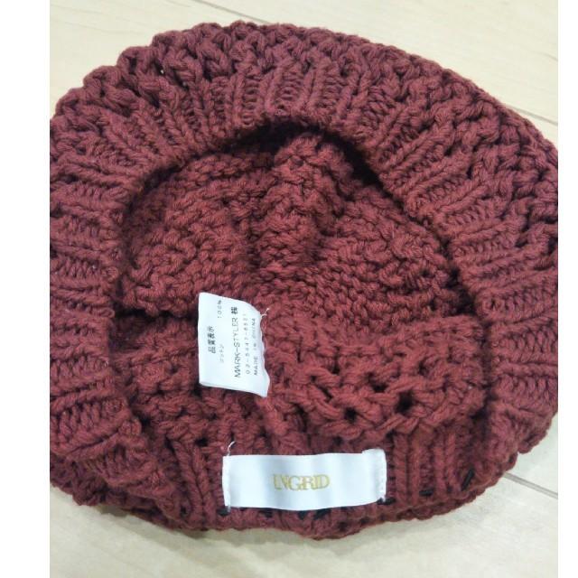Ungrid(アングリッド)のUngrid ニット帽 レディースの帽子(ニット帽/ビーニー)の商品写真