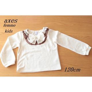 アクシーズファム(axes femme)の【102111】axes femme kids リボン トップス 120cm (Tシャツ/カットソー)