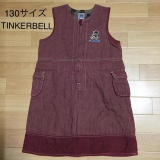TINKERBELL - ティンカーベル ジャンバースカート 130サイズ