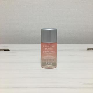 ディオール(Dior)のDior カプチュール ユース エンザイム ソリューション(化粧水 / ローション)