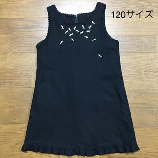 フェリシモ(FELISSIMO)のフェリシモ ジャンバースカート 120サイズ(ワンピース)