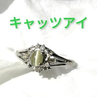 プラチナ❇️キャッツアイ  リング(リング(指輪))